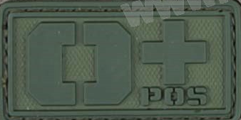 Emerson PVC O+ Verde