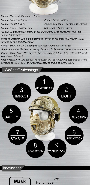 Wosport V5 Conquerir Mask Coyote